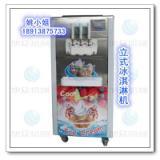 供应2015款冰淇淋机价格商用冰淇淋机 一台全自动冰淇淋机器多少钱