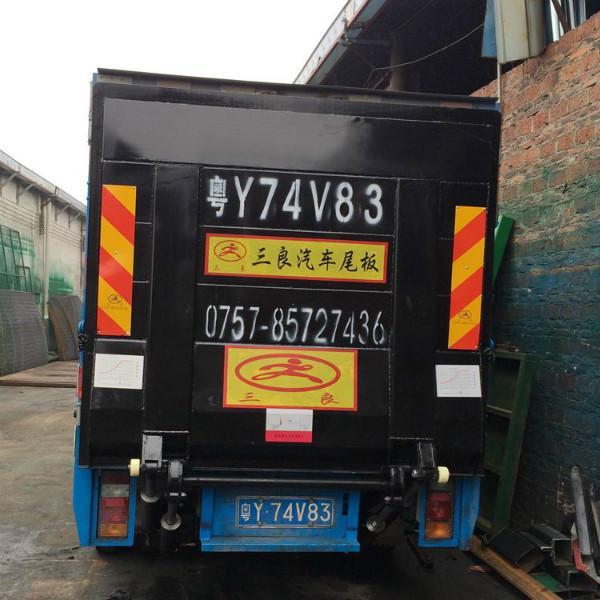 供应惠阳汽车尾板供应商货货车尾板生产厂家报价