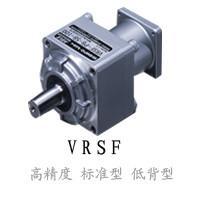 供应行星减速机应 VRSF-S9C-400-T1