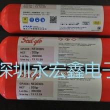NE3000S胶水 富士红胶 广东深圳东莞惠州富士红胶来自日本原产地批发