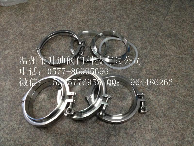 供应卫生级不锈钢卡箍接头套装不锈钢卡箍连接件管道紧箍