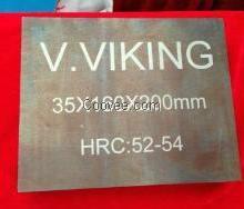 供应VIKING价格 VIKING钢 VIKING钢材 钢材价格