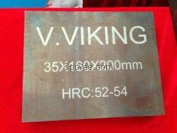 MH51高速钢图片/MH51高速钢样板图 (4)