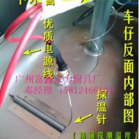 供应加厚版0.8粥水车|六格粥水车厂家直销|粥水车广州销售