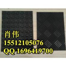 供应配电室绝缘胶垫规格材质A8耐酸碱绝缘胶垫价格批发