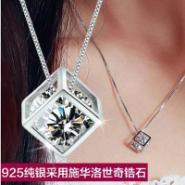 925纯银爱情魔方银饰吊坠项链女图片