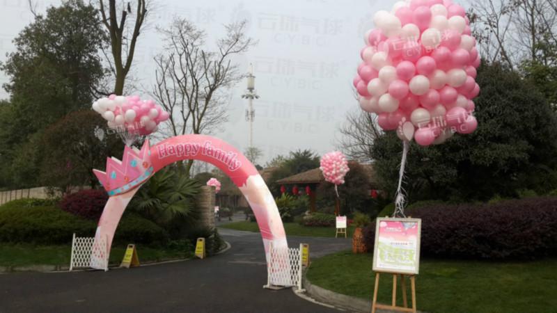 供应气球宝宝宴/热气球造型/气球布置/场地气球装饰/成都气球造型