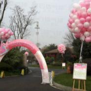 百日宴策划/宝宝宴装饰/成都气球图片