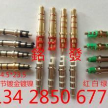 供应3.5三/四节4.5盘耳机插针系列图片