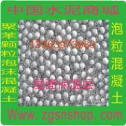 泡粒混凝土工程/西安泡粒混凝土图片