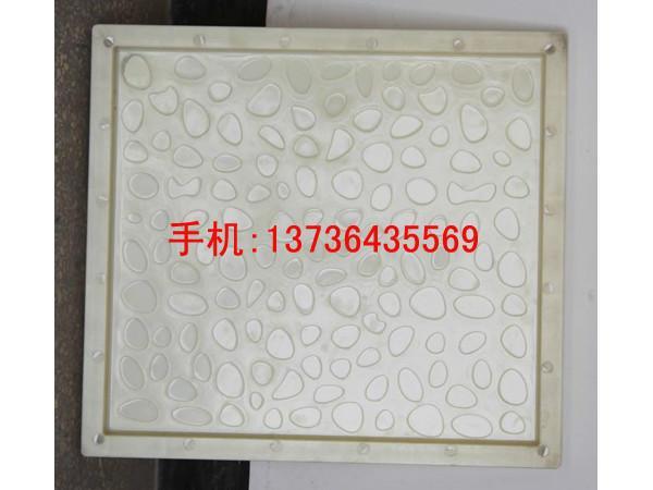 武汉电力盖板塑料模具