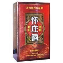 供应二十年怀庄封坛酒丨怀庄封坛酒批发价格