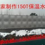 供应厂家直销拼装式方形水箱-消防水箱-工程保温水箱安装