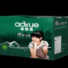 供应广州涂料代理加盟热线电话提供,澳雪漆 纯清味木器漆 专业木器漆