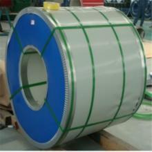 供应宝钢/武钢电工钢/硅钢片/矽钢片B50A400卷材图片