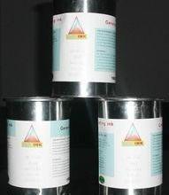ABC塑料自干油墨、丝印移印塑料油墨