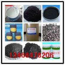 供应铜冶炼覆盖剂用石墨