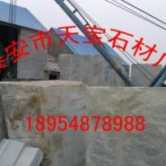 泰山灰路岩石厂家电话图片