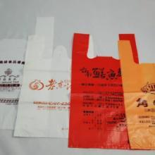 供应商场购物袋定做/深圳最大的商场购物袋定做厂家