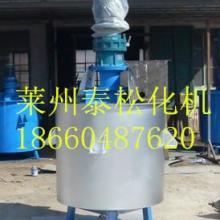 供应涂料搅拌罐 涂料生产设备