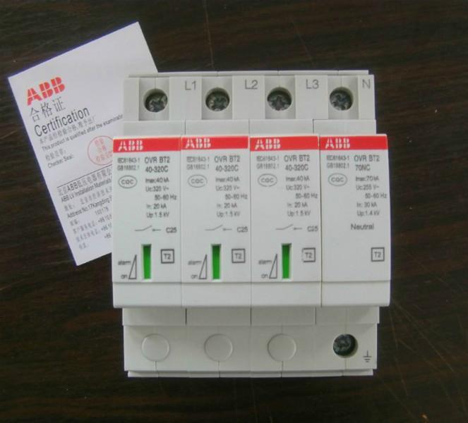 供应ABB防雷器OVR-BT2/3P+N/40KA 浪涌保护器 电源防雷器 厂家直销