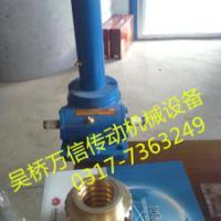 供应CS蜗轮丝杆升降机,小型丝杠升降机 河北吴桥万信制造精品丝杠升降机