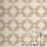 供应硅藻泥液体壁纸印花模具墙艺厂家
