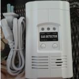 供应(壁挂)燃气体探测器,交流型家用煤气报警器 防止燃气泄漏探测器