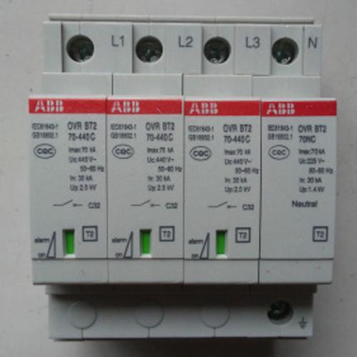 供应ABB浪涌防雷器 浪涌保护器 电涌保护器OVR-BT2-70KA/4P 质保