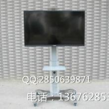 供应NB40-60寸液晶电视移动推车铝合金可移动电视架批发