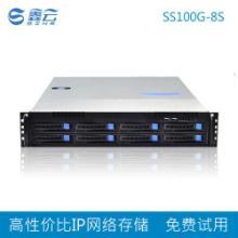 供应IP网络存储鑫云8盘位  磁盘阵列 IPSAN NAS ISCSI  SS100G-8S
