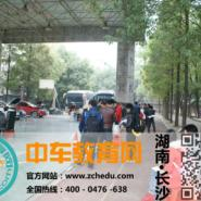 湖南邵阳二手车评估师中级和高级图片
