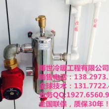 苏瑞万信高低温试验箱试验设备武汉 苏瑞万信可程式恒温恒湿试验箱图片