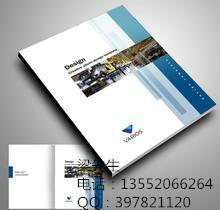 供应书刊印刷,书刊印刷厂,书刊印刷公司