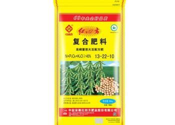 红四方高磷重茬大豆专用肥图片