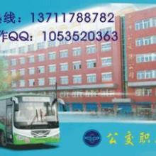 供应公交卡,湛江市,茂名市,阳江市,粤西地区智能公交卡供应商联系方式批发