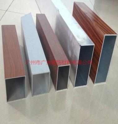 铝型材方管图片/铝型材方管样板图 (3)