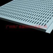 防风铝条扣板厂家图片