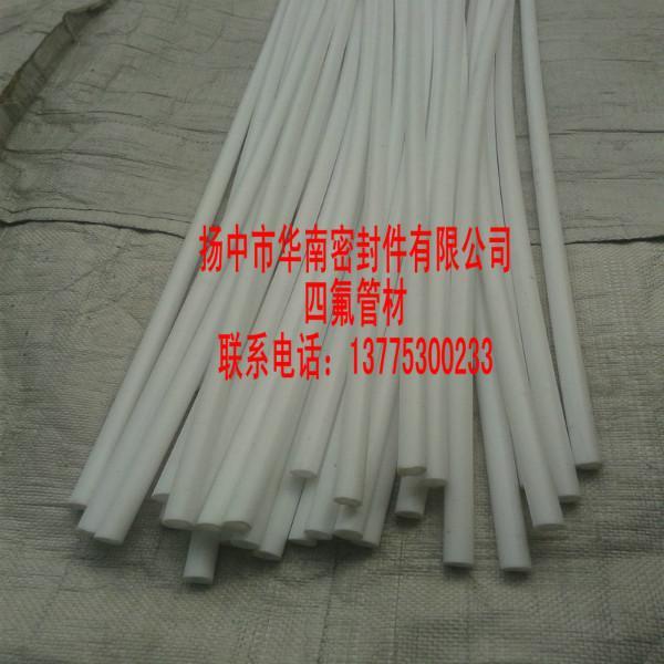 供应聚四氟乙烯管材报价,聚四氟乙烯管材规格,聚四氟乙烯管材生产厂家