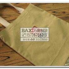 郑州亚新集团帆布手提包企业宣传包购物袋厂家环保袋定做批发
