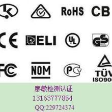 蜜饯质检报告检验中心13168716476李生
