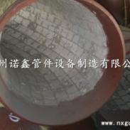 供应95氧化铝陶瓷耐磨弯头厂家 专业定做非标陶瓷贴片耐磨管件