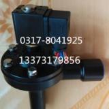 供应贵阳DMF-2L-B-G3/4脉冲阀,插管式脉冲电磁阀,DN20电磁脉冲阀厂