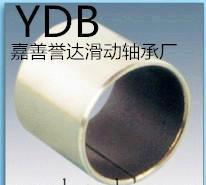 滑动轴承SF-1D液压专用轴承