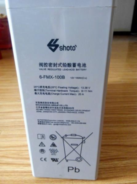 供应临沂双登蓄电池/双登6-GFM-65铅酸蓄电池 山东双登电池报价