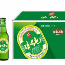 供应廊坊衡水啤酒供应330毫升冰纯啤酒廊坊衡水啤酒供应330毫升冰纯啤酒