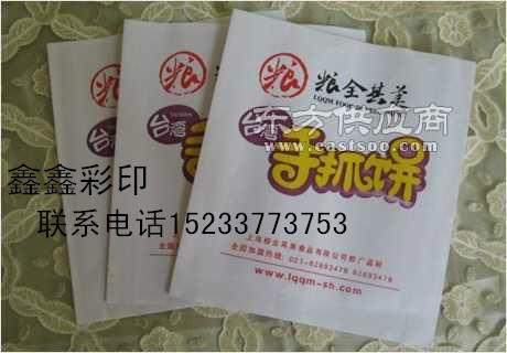 供應台灣手抓餅包裝袋