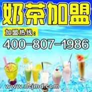 盘山县开奶茶店图片