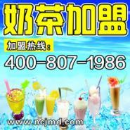 鹤庆县奶茶店成本图片