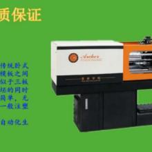 供应丰铁注塑机种类 卧式直压注塑机 品牌 丰铁